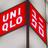 ユニクロの企業動向を調べてます (@UNIQLO_stock)