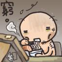 Toto Wang (@22wang) Twitter