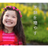 ac0177915655's avatar'