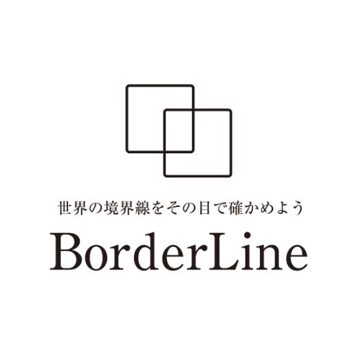 BorderLine 熊本の大学生向けメディア