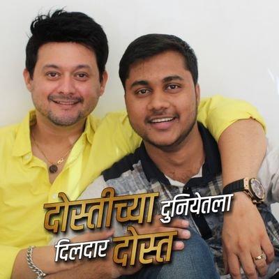 Daniish Shaikh (@DaniishShaikh) Twitter profile photo