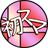 初スマ運営アカウント@7/21上野バズイーさんのプロフィール画像