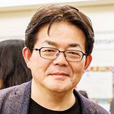 Yasuhiko Yurimoto