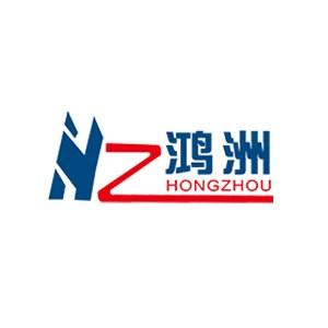 Hongzhou Kiosk & POS