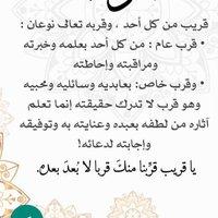 هياء بنت جمعة