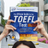 TOEFLテスト公式教材ショップ 新人スタッフK