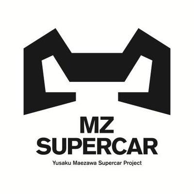 前澤友作 スーパーカープロジェクト @mzsupercar