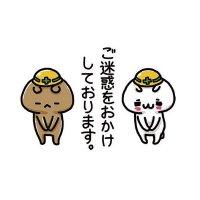 ウロタンケ(写真用?)