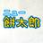 ShimOのアイコン