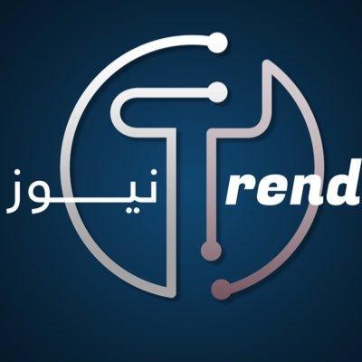 @trendnews_q8