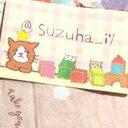 suzuha_i7