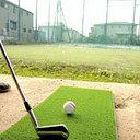 天白区のゴルフ練習場 (@SHIMADA_GOLF) Twitter