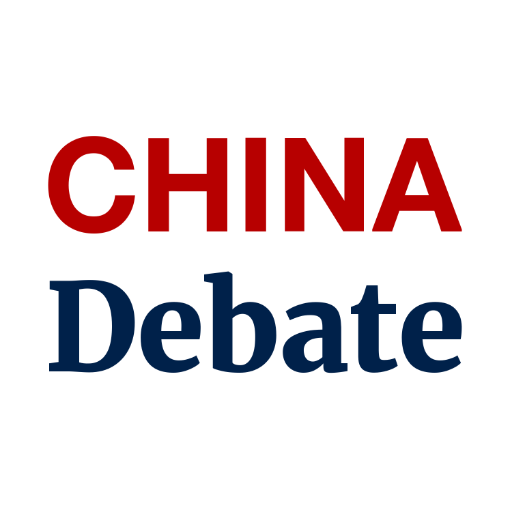 @chinadebate