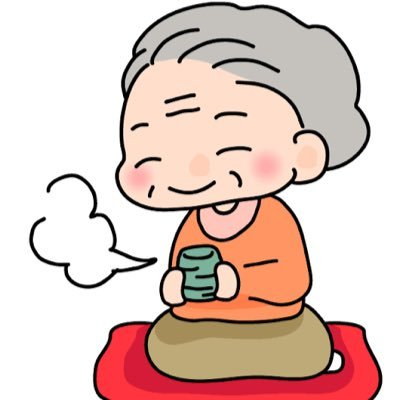 朱鷺子おばあちゃん @tokiko_dayon