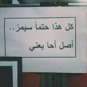 @Mohamed94981284