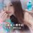 台南外送茶莊、上門服務-賴:888tea