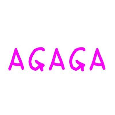 アイコラ AGAGA