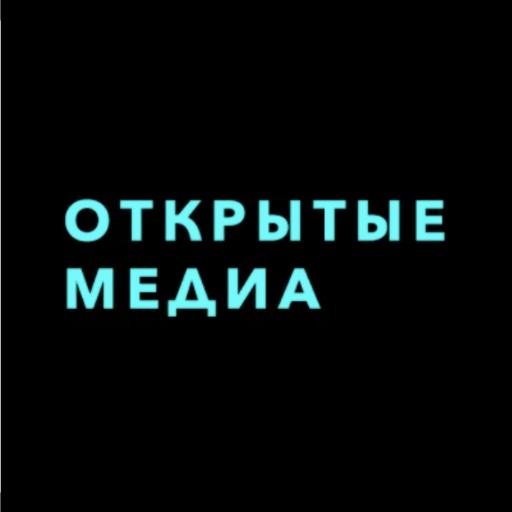 @OpenMedia_io