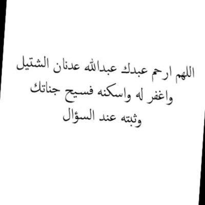 @alshah42376314