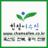 [참전복판매]참살이수산