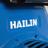 HAILIN