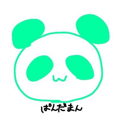 ぱんだまん( ˙˘˙ )🐼 @moppy_happiness