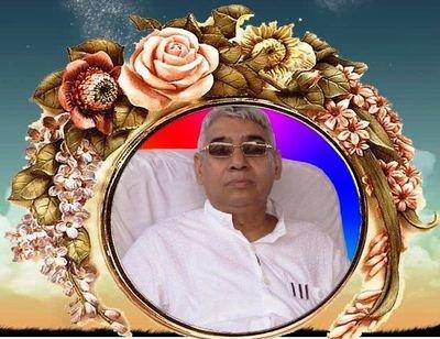 Bhupendar Das
