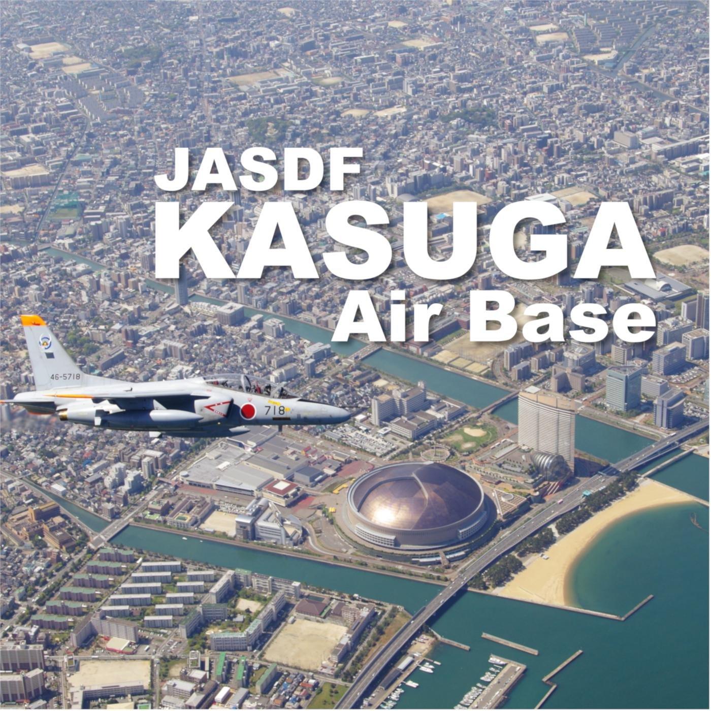 航空自衛隊春日基地 (@JASDF_Kasuga) | Twitter