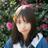 与田祐希@動画bot