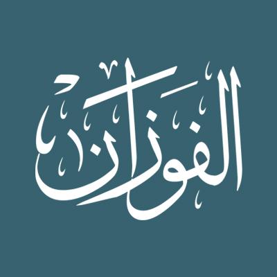 @salihalfawzan