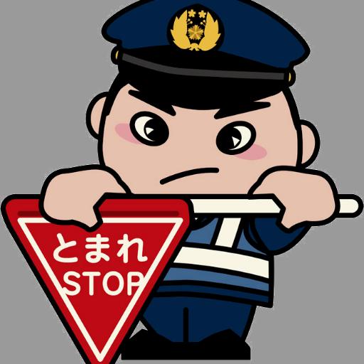 富山県警 公開取締情報【非公式】