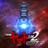 宇宙戦艦ヤマト2202-戦士たちの記憶-