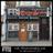 FBI Tattoo London - Walthamstow branch