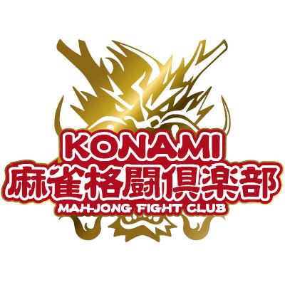 KONAMI麻雀格闘倶楽部@Mリーグ【公式】