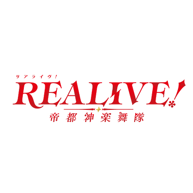 REALIVE!
