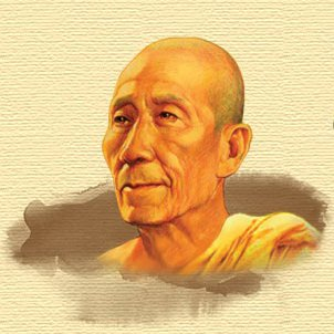 Luangpor Teean teaching, spirituality, meditation