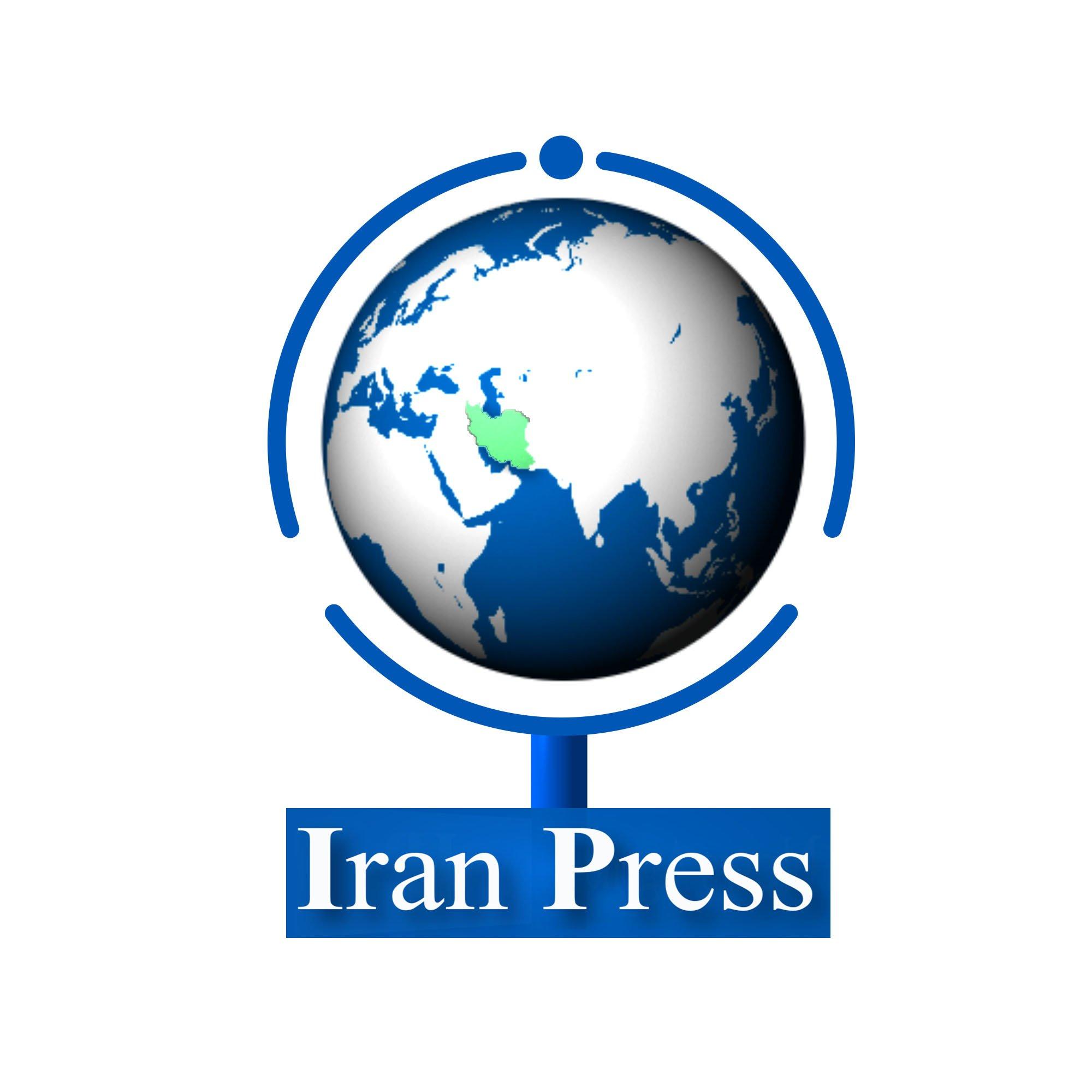 IranPressNewsAgency