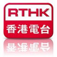 香港電台新聞頻道