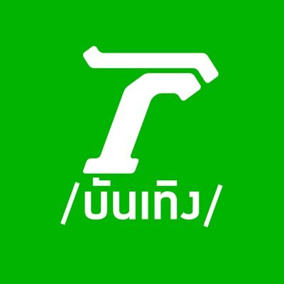 @Thairath_Ent