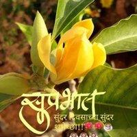 Radha Gole