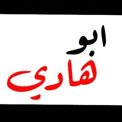@abohadi_83