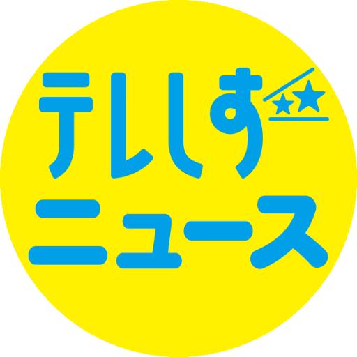 コロナ twitter 市 富士