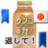 tokuchama
