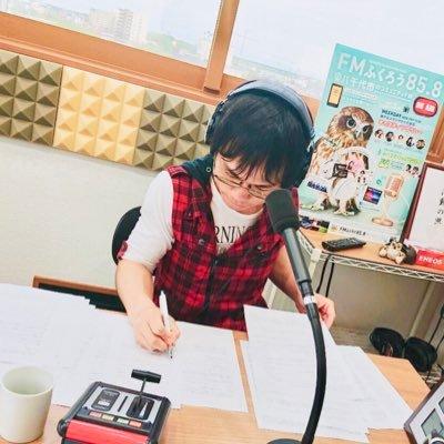清水建志@ラジオパーソナリティ・レポーター (@shimizuxyz) | Twitter