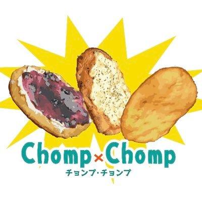 Chomp×Chomp(チョンプチョンプ)