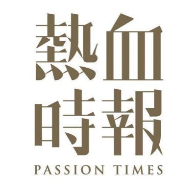 @PassionTimes