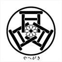 yaegaki_project