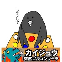 くろくち食堂q( °◊° )pブー