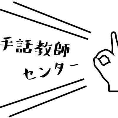 都府県 どこ 7 「緊急事態宣言」なぜこのタイミング? 東京・大阪…7都府県の選定理由とは