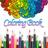 AdultColoringBook